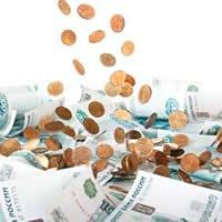Выгодные вклады в рублях в Москве